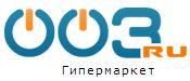 003.ru - интернет-магазин бытовой техники и электроники