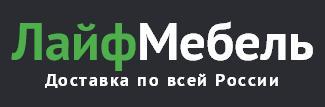 ЛайфМебель (Lifemebel. ru) - интернет-магазин мебели