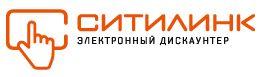 Интернет-магазин Ситилинк (Citilink. ru)