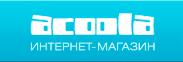Acoola - интернет-магазин