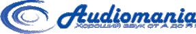 Аудиомания - интернет-магазин электроники