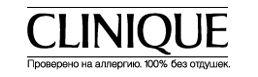 Магазин косметического бренда CLINIQUE (Клиник)