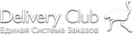 Delivery Club - доставка еды на дом