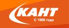 КАНТ (Kant. ru) - спортивный интернет-магазин