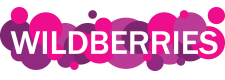 Интернет магазин одежды Wildberries (Вайлдберриз)