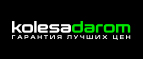 Интернет-магазин Колеса Даром (Kolesa-darom. ru)