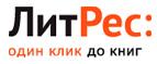 ЛитРес (LitRes. Ru) - магазин электронных книг