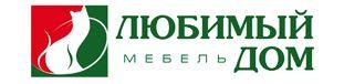 Интернет-магазин мебели ЛЮБИМЫЙ ДОМ (lubidom. ru)