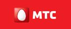 МТС (MTS) интернет-магазин