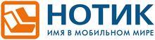 Нотик (Notik.ru) - интернет-магазин ноутбуков