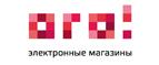 Ogo1.ru (ОГО!) - интернет-магазин