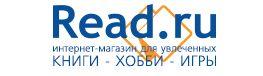 Интернет-магазин Read.ru
