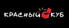 Магазин подарков Красный Куб