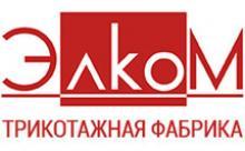 Фирменный магазин трикотажной фабрики ЭЛКОМ