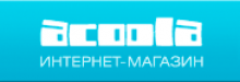 www acoolakids ru - acoola интернет магазин