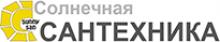 Интернет-магазин сантехники «Солнечная Сантехника»