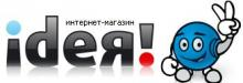 идея 74 интернет магазин - http www idei74 ru