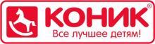 Интернет-магазин детских игрушек КОНИК (http www konik ru)