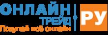 http www onlinetrade ru - ОнЛайн Трейд - интернет-магазин