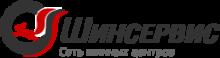http www shinservice ru - Шинсервис - интернет-магазин