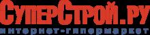 http www superstroy ru - СуперСтрой интернет-магазин