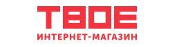 Интернет-магазин ТВОЕ (TVOE. ru)