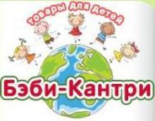 http www baby-country.ru интернет магазин  - бэби кантри ru интернет магазин