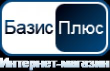 http www bsplus ru - ооо базис плюс ру