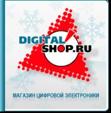 Digitalshop