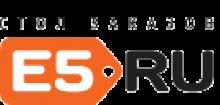 http www e5 ru - интернет-магазин