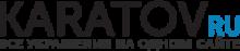 Ювелирный интернет-магазин КАРАТОВ (KARATOV ru)