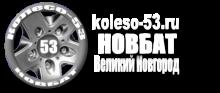 Колесо-53