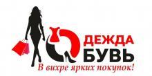 Интернет-магазин odejdaobuv.ru