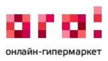 www ogo1 ru - ого1 интернет магазин