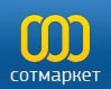 http www sotmarket ru - интернет-магазин Сотмаркет