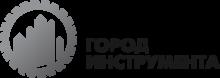 http www toool ru - интернет-магазин Город Инструмента