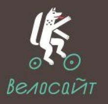 http www velosite ru  - интернет-магазин велосипедов